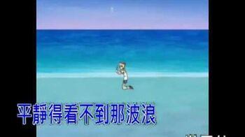 真珠美人魚-Beautiful Wish KTV