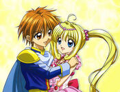 Lucia and Kaito