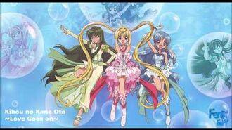 Kibou no Kane Oto ~Love Goes on~ 3 Mermaid Version