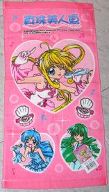 Merchandise - Idol Towel
