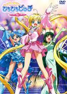 Japan Dvd Cover - Dvd 7