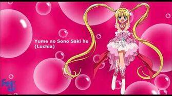 Yume no Sono Saki he Lucia Version
