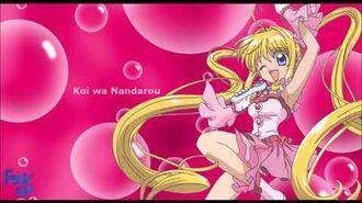Koi wa Nandarou