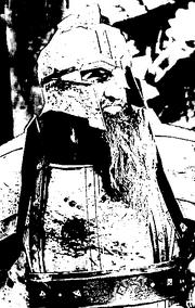 Iron Hills Dwarf.PNG