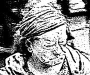 Helm's Deep Rohirrim Farmer Recruit