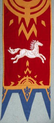 Red Rohirrim Banner
