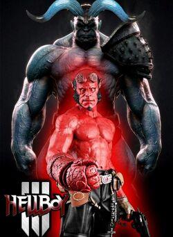 Hellboy 3 Poster