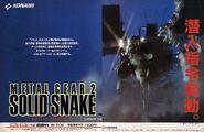 MSX Magazine 199001 028-29