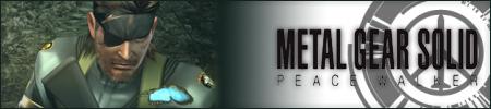 MetalGearSolidPW-B