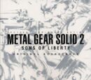 Metal Gear Solid 2: Sons of Liberty Original Soundtrack