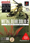 Metal Gear Solid 3 Subsistence PS2Limited A