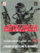 Metal gear solid promo-esp