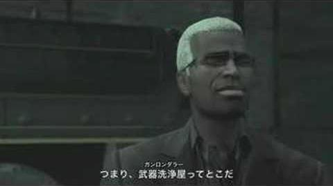TGS 2007 METAL GEAR SOLID 4 TRAILER(日本語)