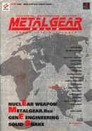 Metal Gear Solid Guide 04 A