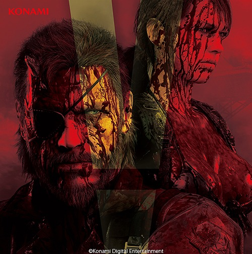 mgs v song list