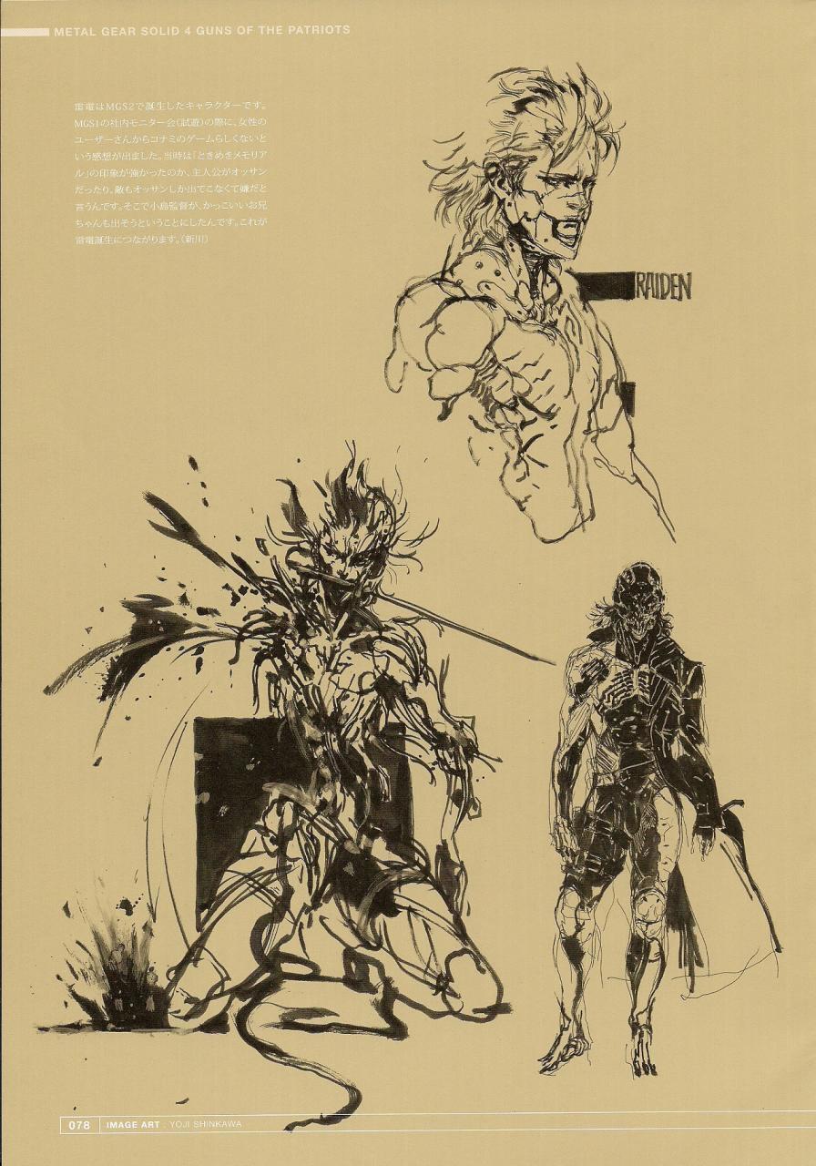 Beautiful Gear Wall Art Sketch - Art & Wall Decor - hecatalog.info