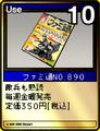 FamitsuNo890.png