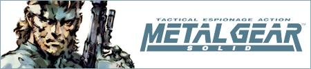 MetalGearSolid-B