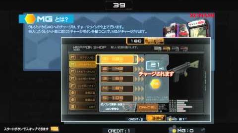 METAL GEAR ARCADE MGについての説明動画