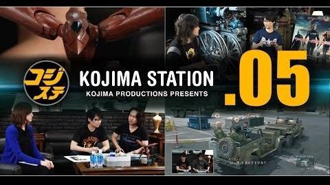 コジステ第05回:コジプロにメタルギア(MGSV GZ)で挑戦!新川洋司ホビー続報etc (コジマ・ステーション)