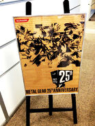 MGS-25-Poster