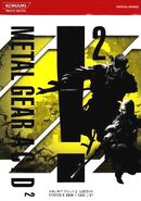 Metal Gear Acid 2 Guide 01 A