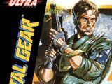 List of Metal Gear passwords