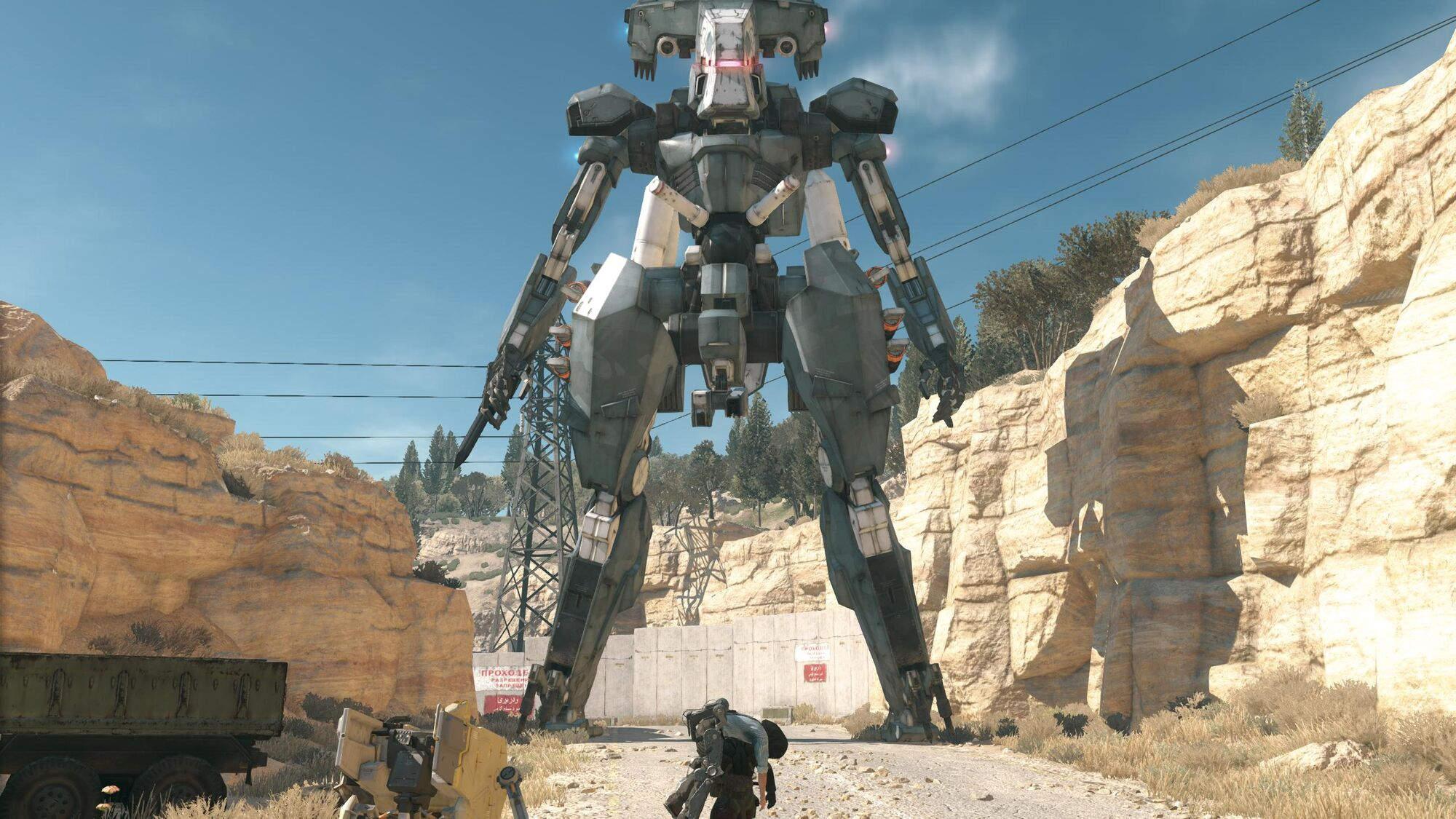 Metal Gear Sahelanthropus | Metal Gear Wiki | FANDOM powered