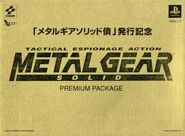 Metal Gear Solid PSStockholder A