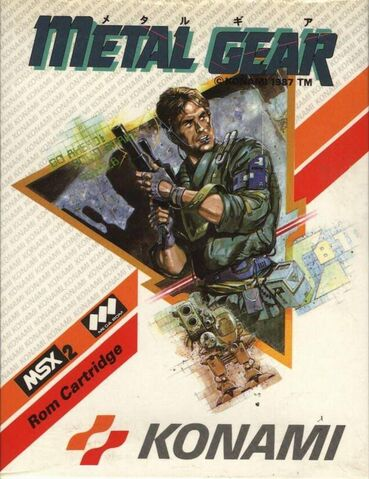 Ficheiro:MSX2 Metal Gear box front.jpg