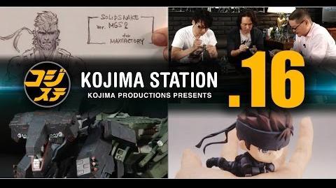 コジステ第16回: MAX渡辺さん登場 「新川洋司のホビーの世界」 大特集!ほか (コジマ・ステーション)