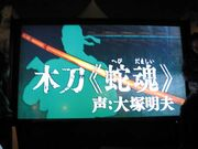 Metal-Gear-Rising-Solid-Snake-Sword