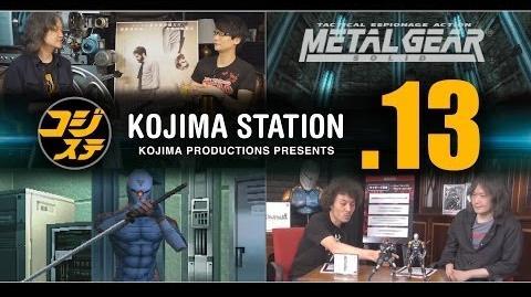 コジステ第13回:「続・MGSを語る」、映画コーナー 『複製された男』 etc (コジマ・ステーション)