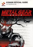 Metal Gear Solid Integral Guide 02 A