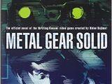 Metal Gear Solid (novela)