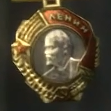 MGS3 Order of Lenin