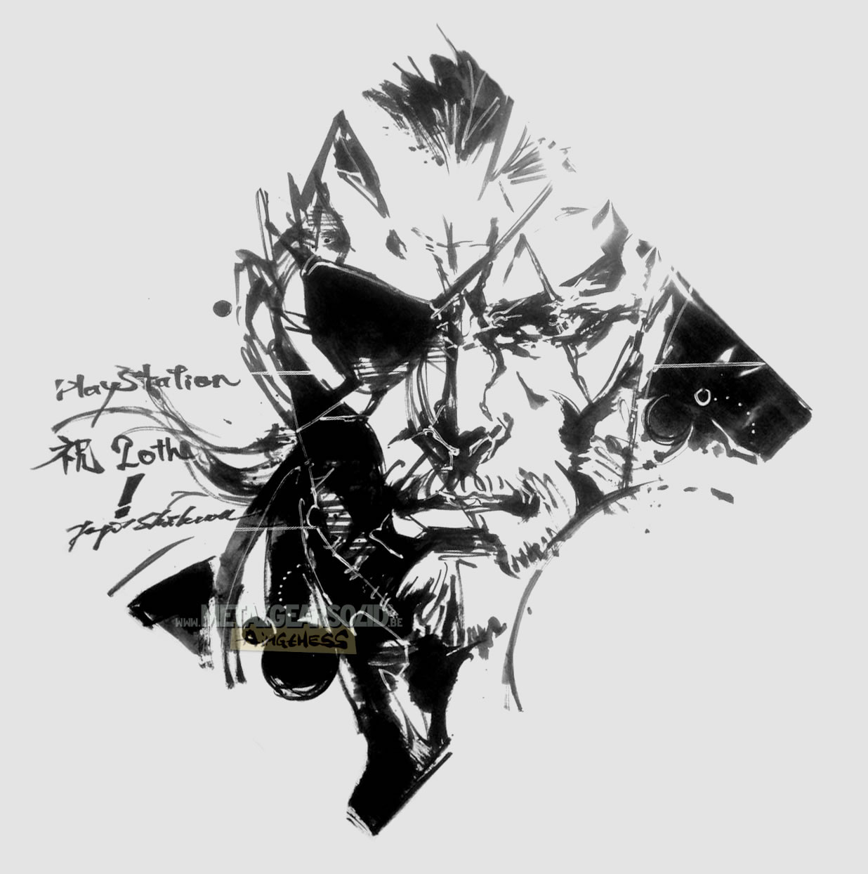 Yoji Shinkawa Metal Gear Wiki Fandom
