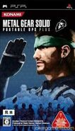 1167 Metal Gear Solid Portable Ops Plus (JP)