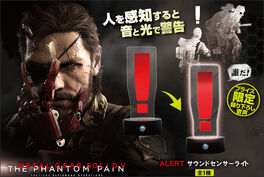 MGSV-The-Phantom-Pain-Taito-Exclamation-Mark
