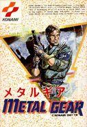 Metal Gear FC A