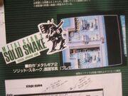 Metal Gear 2 prototype screenshot