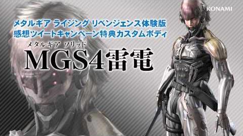 Metal Gear Rising Revengeance - Japanese DLC Skins Trailer (HD 1080p)