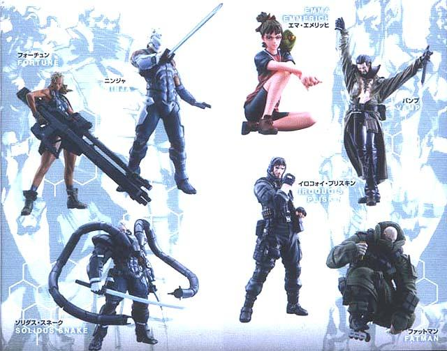 Metal Gear Solid 2: Substance Cheats & Codes for
