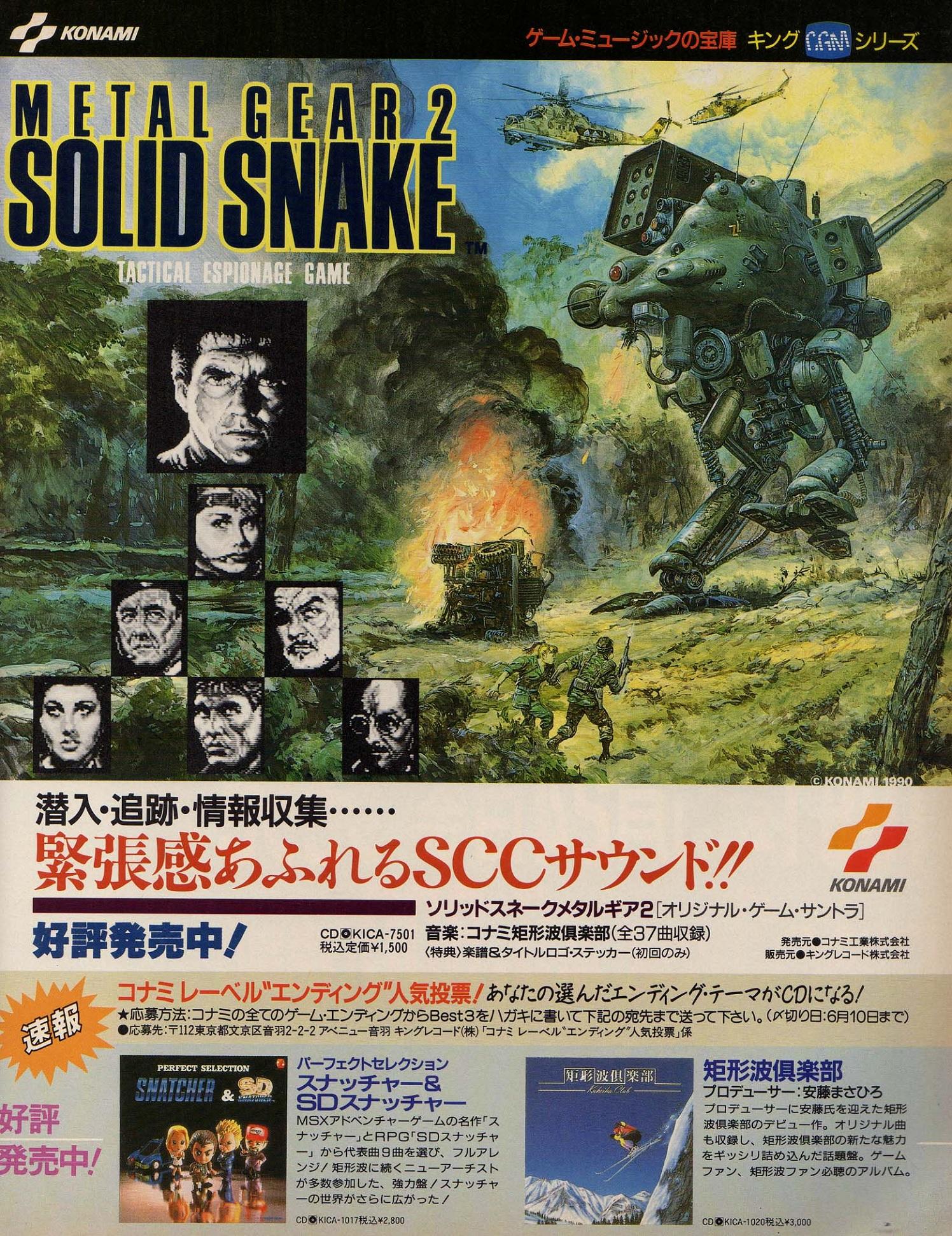 metal gear 2 solid snake metal gear wiki fandom powered by wikia rh metalgear wikia com Metal Gear 2 NES Metal Gear 2 Characters
