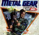 Wiki Metal Gear