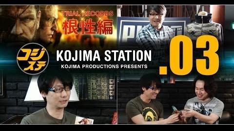 コジステ第03回:MGSノベライズ特集&メタルギア世界記録挑戦 (コジマ・ステーション)