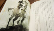 Photo-roman-collector-mgs-peace-walker-artwork-yoji-shinkawa-27fev-02