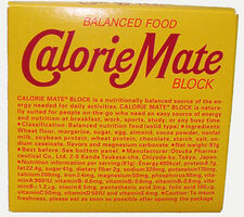 CalorieMateBlock01