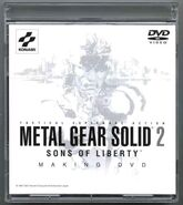 Metal Gear Solid 2: Sons of Liberty | Metal Gear Wiki
