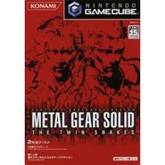Metal-gear-solid-the-twin-snakes-